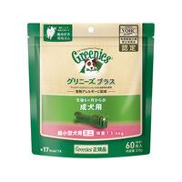 Greenies(グリニーズ) プラス 超小型成犬用 1.3~4kg 1パック(60本入)