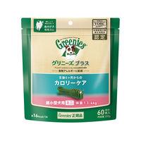 Greenies(グリニーズ) プラス カロリーケア 超小型犬用 1.3~4kg 1パック(60本入)