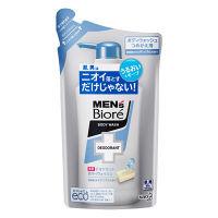 花王 メンズビオレ 薬用デオドラントボディウォッシュ 清潔感のあるせっけんの香り 詰替 380ml