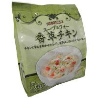 成城石井 インスタント スープ&フォー 香草チキン 化学調味料無添加 1袋(5食入)