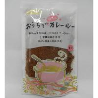 成城石井 おうちでホッとカレールー(甘口) 化学調味料無添加 150g