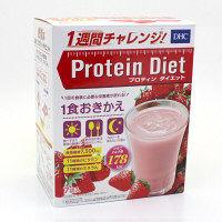DHCプロテイン いちごミルク 7袋