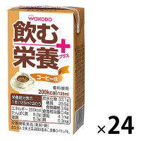 WAKODO 飲む栄養プラス コーヒー味 1箱(24個入)