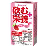 WAKODO 飲む栄養プラス いちご味 1箱(24個入)