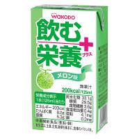WAKODO 飲む栄養プラス メロン味 1箱(24パック入)