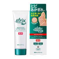 atrix(アトリックス) 薬用ハンドクリーム エクストラプロテクション チューブ 70g 花王