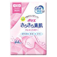 ポイズライナー 超微量用消臭無香料 3cc 44枚入 日本製紙クレシア