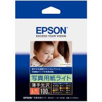 エプソン 写真用紙ライト〈薄手光沢〉KL100SLU L判 1箱(100枚入)