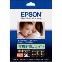 エプソン 写真用紙ライト〈薄手光沢〉K2L50SLU 2L判 1袋(50枚入)