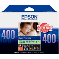 エプソン 写真用紙ライト〈薄手光沢〉KL400SLU L判 1箱(400枚入)
