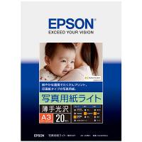 エプソン KA320SLU/写真用紙ライト(薄手光沢) A3 1箱(20枚入)