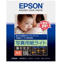 エプソン KA4100SLU/写真用紙ライト〈薄手光沢〉 A4 1箱(100枚入)