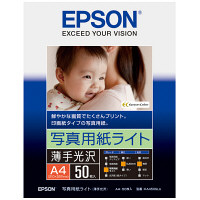 エプソン 写真用紙ライト〈薄手光沢〉 BDE002-GR KA450SLU 1箱(50枚入)