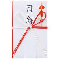 今村紙工 祝儀袋 紅白7本花結目録短冊付 220×135 モク-001 1セット(20枚)