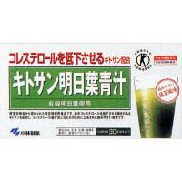 【トクホ・特保】 小林製薬 キトサン明日葉青汁 1箱(3g×30袋) 特定保健用食品