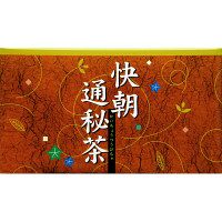 快朝通秘茶 1箱(54袋入)