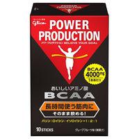 おいしいアミノ酸BCAAパウダー