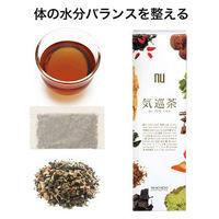 薬日本堂 薬日本堂(ニホンドウ) 気巡茶 15個入 お茶