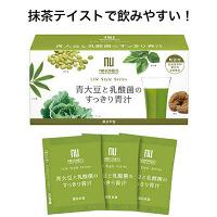 薬日本堂(ニホンドウ) 青大豆と乳酸菌のすっきり青汁 1箱(3.5g×30袋) 青汁