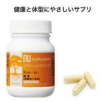 薬日本堂 nuサプリメント 酵素30粒入