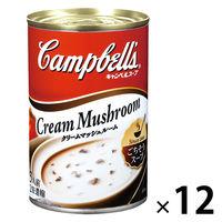 キャンベル クリームマッシュルーム12缶