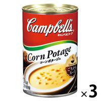 キャンベル コーンポタージュ 3缶