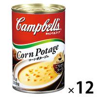 キャンベル コーンポタージュ 12缶