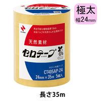 ニチバン セロテープ(R) 24mm×35m CT405AP-24 1パック(5巻入)