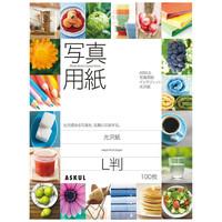 アスクル インクジェットペーパー 光沢紙 L判 1セット(100枚入×3袋)
