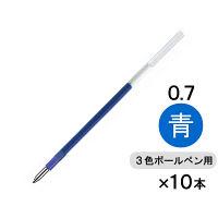 三菱鉛筆(uni) ジェットストリーム替芯(多色・多機能ボールペン用) 0.7mm 青 SXR-80-07 10本