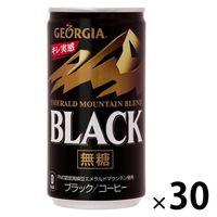 缶コーヒー GEORGIA(ジョージア) エメラルドマウンテン BLACK(ブラック)無糖 185g 1箱(30缶入) コカ・コーラ