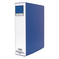 アスクル パイプ式ファイル 両開き ベーシックカラースーパー(2穴)B5タテ とじ厚50mm背幅66mm ブルー