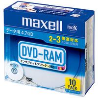 日立マクセル 3倍速対応PCデータ用DVD-RAM4.7GB10枚 DRM47PWB.S1P10S A