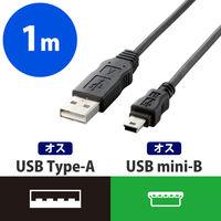 エレコム USBケーブル(USB2.0対応)A-miniBタイプ 1m USB(A)-USB(miniB) ブラック/RoHS指令準拠 USB-ECOM510