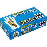 モデルローブ NO930ビニール 使いきり手袋(粉つき) L 100枚入×12箱 エステー