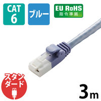 エレコム CAT6 LANケーブル 3m