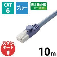 エレコム ツメ折れ防止LANケーブル スタンダードタイプ Cat6対応 ブルー 10m RoHS指令準拠 LD-GPT/BU10/RS 1本