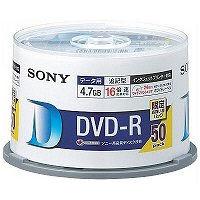 ソニー PCデータ用DVD-Rメディア スピンドルケース インクジェットプリント対応 ホワイト 1=16倍速 50DMR47HPHG 1パック(50枚)