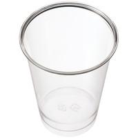 クリンプ クリスタルカップ 270ml(9オンス) 1袋(20個入)
