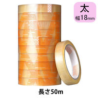 アスクル セロハンテープ 幅18mm×50m 50巻(10巻入×5)