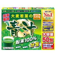 大麦若葉の青汁100% 50包 ユーワ