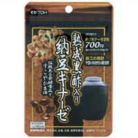 熟成黒酢入り納豆キナーゼ 1袋