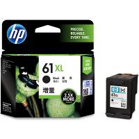 HP インクジェットカートリッジ HP61 黒(増量) CH563WA