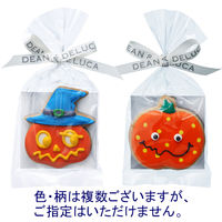 D&D ハロウィンデコクッキー かぼちゃ