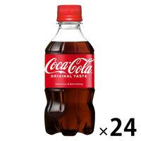 コカ・コーラ 300ml 1箱(24本入)