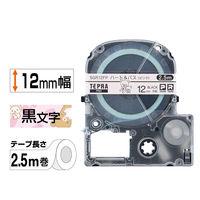 キングジム テプラ PROテープ リラックマ 12mm ハート&バス(ピンク)ラベル(黒文字) 1個 SGR12FP
