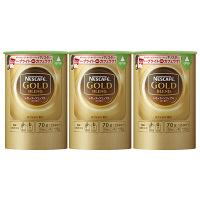 【インスタントコーヒー】ネスカフェ ゴールドブレンド エコ&システム 70g×3本