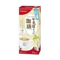 【スティックコーヒー】アサヒグループ食品 WAKODO 牛乳屋さんの珈琲 1箱(5本入)