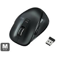エレコム 無線ブルーLEDマウス M
