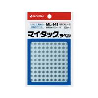 ニチバン マイタック(R)ラベル カラー丸シール 銀 5mm ML-14110 1パック(1300片入) (直送品)